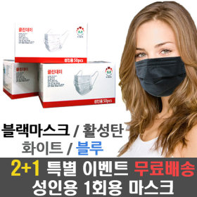 korean surgical mask disposable