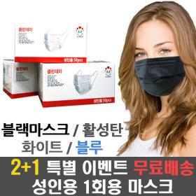 korean disposable face mask