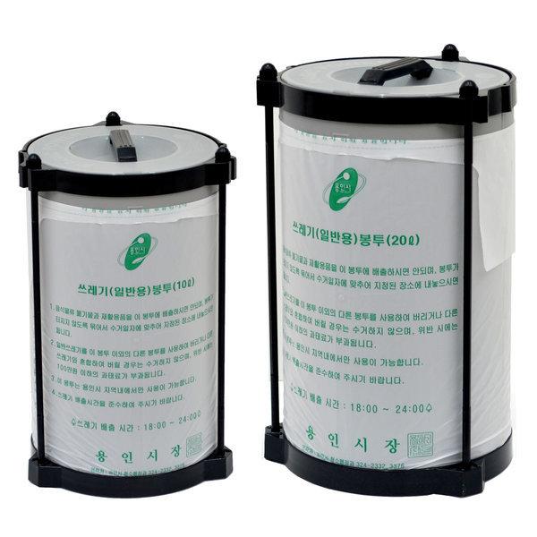 매직파워 압축휴지통 10L/20L/종량제쓰레기통 상품이미지