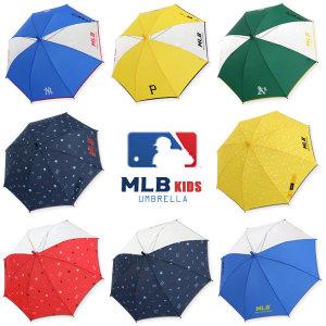MLB 아동우산 키즈우산 우산