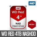 +WD공식대리점+ WD REDHDD 4TB WD40EFRX AS3년