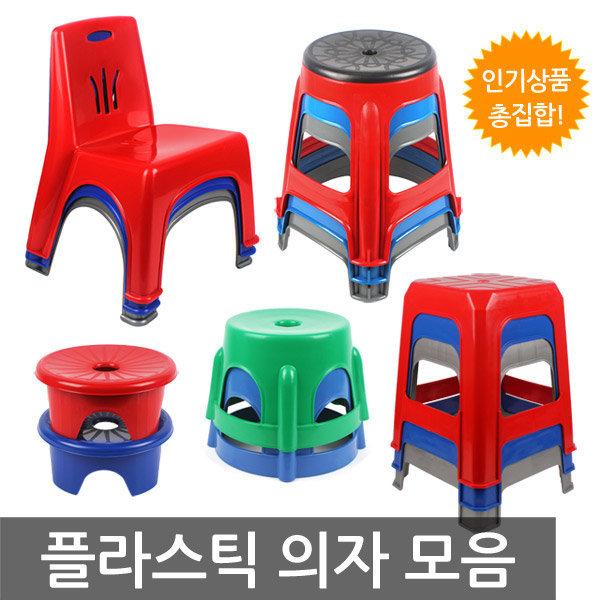 플라스틱의자/간이의자/목욕의자/낮은의자/포장마차 상품이미지