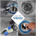 하수구냄새차단트랩  배수구 씽크대 악취제거 싱크캡