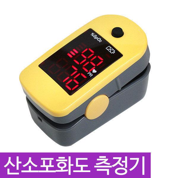 산소포화도 측정기 펄스옥시미터 MD300C1 맥박률 측정 상품이미지