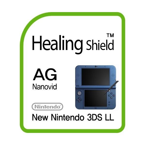 닌텐도 3DS LL AG 액정보호필름 2매(상/하 1세트) 상품이미지