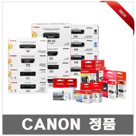 BCi-6BK 캐논 정품 잉크 검정
