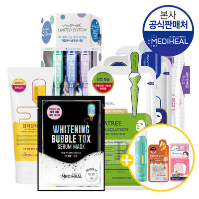 MEDIHEAL EX line up to 65% discount special price