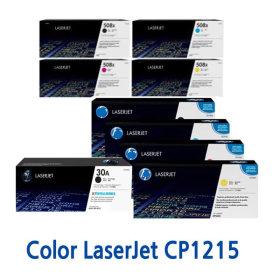 HP CB540A-CB543A 정품토너 검파빨노 레이저젯 CP1215