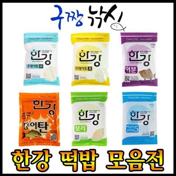 구짱낚시 한강 떡밥모음/글루텐/어분/포테이토/보리/ 상품이미지