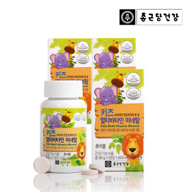 CHONGKUNDANG HEALTHCARE Kids Multi-Vitamin60 pills 2 boxes for 4 months