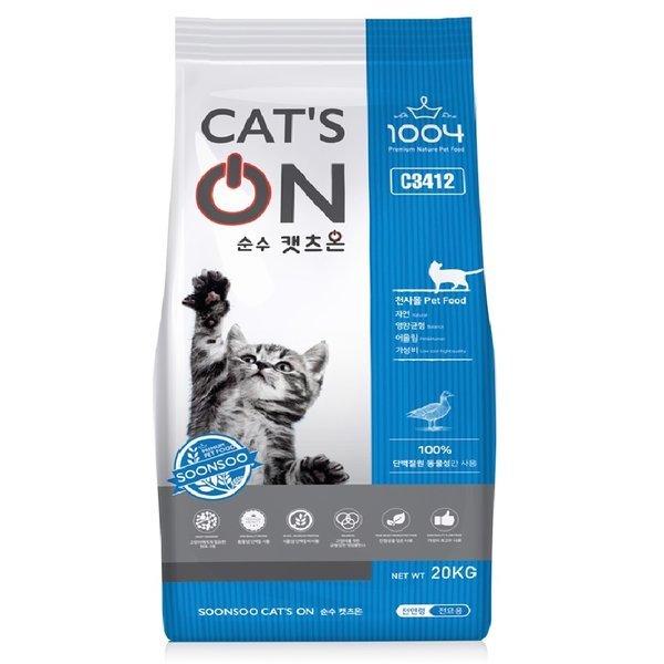 순수 캣츠온 20kg (박스포장) / 고양이사료 특가행사 상품이미지