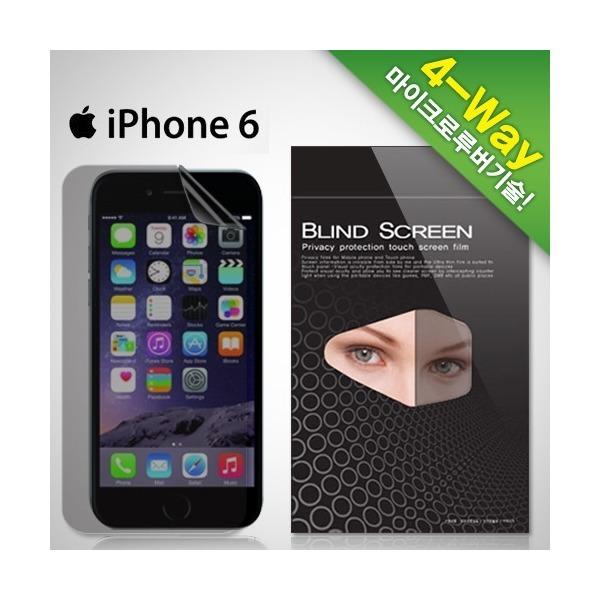 아이폰6 사생활 정보보호/보안 액정보호필름 1매 상품이미지