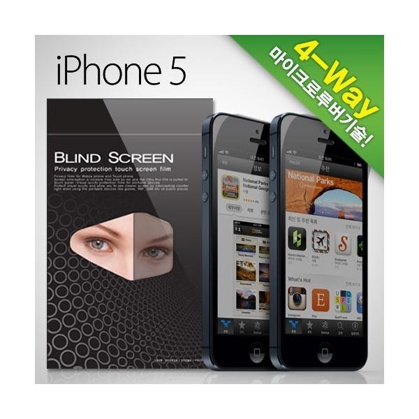 아이폰5/5s 사생활 정보보호/보안 액정보호필름 1매 상품이미지
