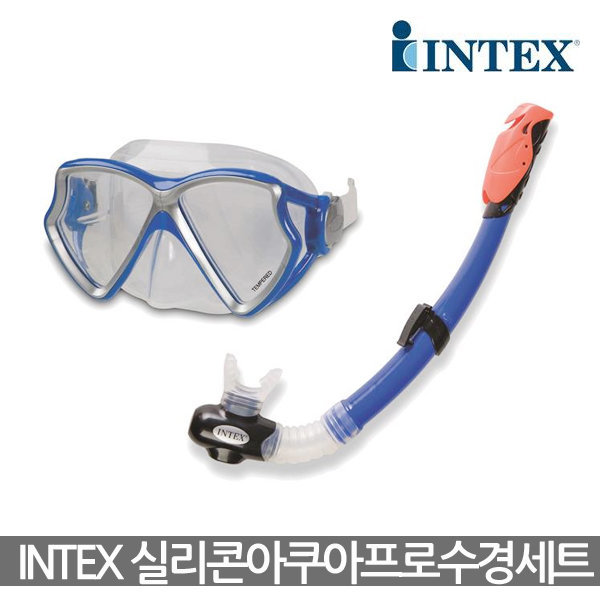INTEX 실리콘아쿠아프로 수경세트/55962/스노클/물놀 상품이미지