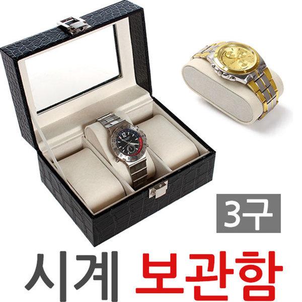 10구/6/3/2구 시계보관함/고급가죽 시계케이스/진열대 상품이미지