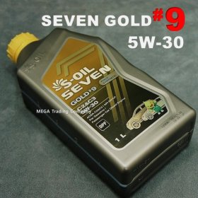 Gmarket - [Quartz] SOIL/Total/NEX/Engine Oil/5W30/5W40