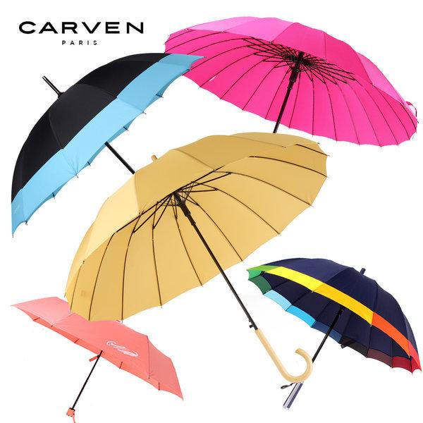 무크/크로커다일 브랜드 장우산/3단우산/자동우산 상품이미지