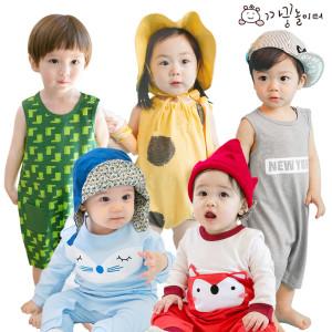 [까꿍놀이터]봄 아동복 아동레깅스 치랭이 청바지 배기 멜빵바지