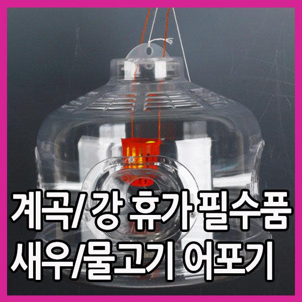 비닐/4구어항 어포기/4구 피래미통 피라미통 상품이미지