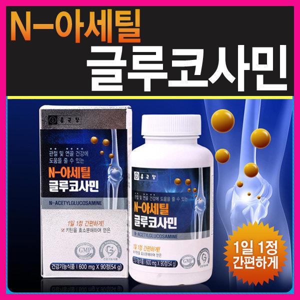 HL 관절팔팔 종근당 N-아세틸 글루코사민 90정 상품이미지
