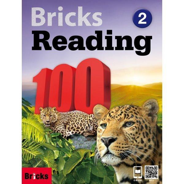 Bricks Reading 100 2 : 영어학습 1년 - 2년차 상품이미지
