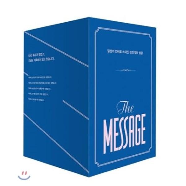 메시지 리미티드 에디션 : 일상의 언어로 쓰여진 성경 옆의 성경  유진 피터슨 상품이미지