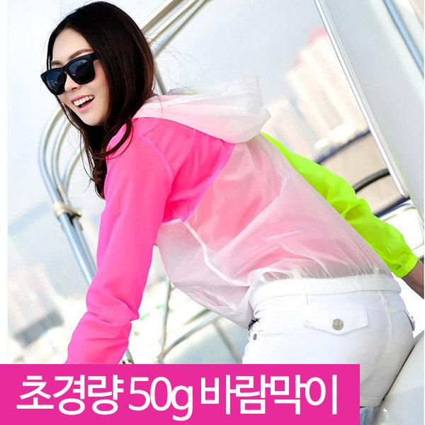 G여성자외선차단바람막이 골프스포츠 비치룩 비치웨어 상품이미지