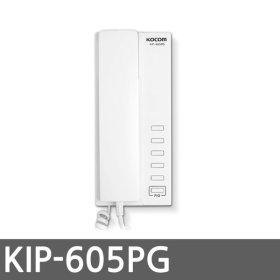 KIP-605PG 상호식인터폰 5회로