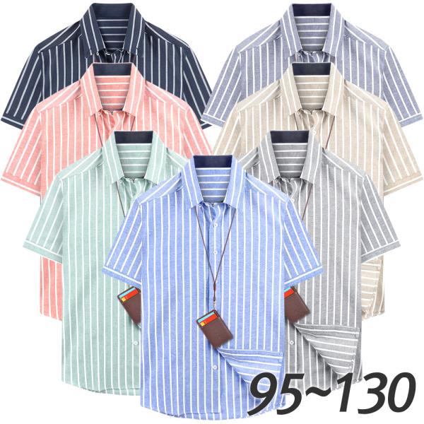 긴팔 셔츠 남방 와이셔츠 스트라이프 정장 빅사이즈 상품이미지
