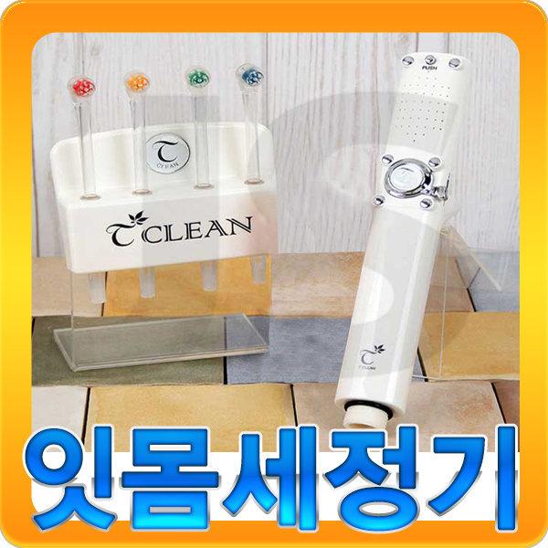 (MD정품)구강용품/잇몸 세정기 세척기 씨클린 상품이미지