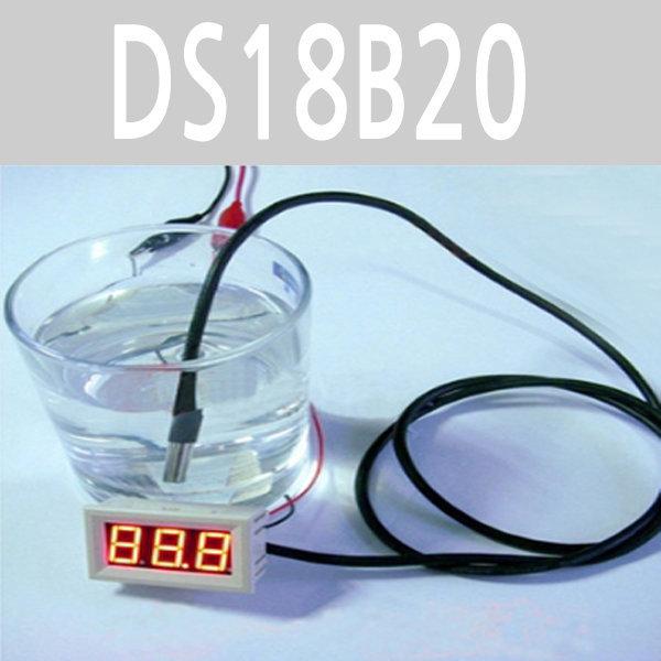 DS18B20 방수 디지털 1m 온도센서 아두이노 수족관 상품이미지