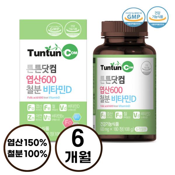 엽산600철분비타민D (6개월분) 상품이미지