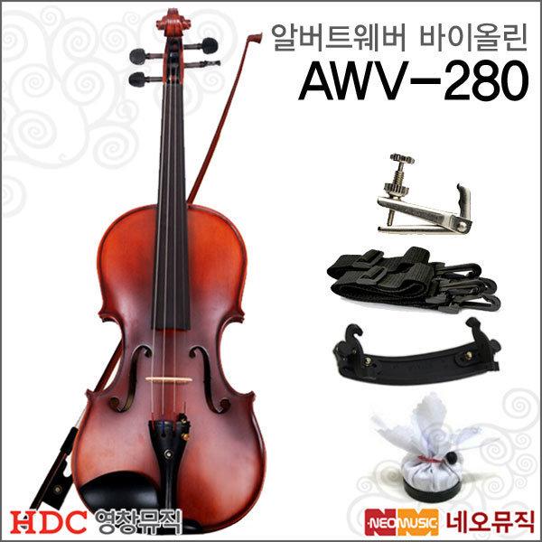 영창 알버트웨버 바이올린 Albert Weber AWV-280 상품이미지