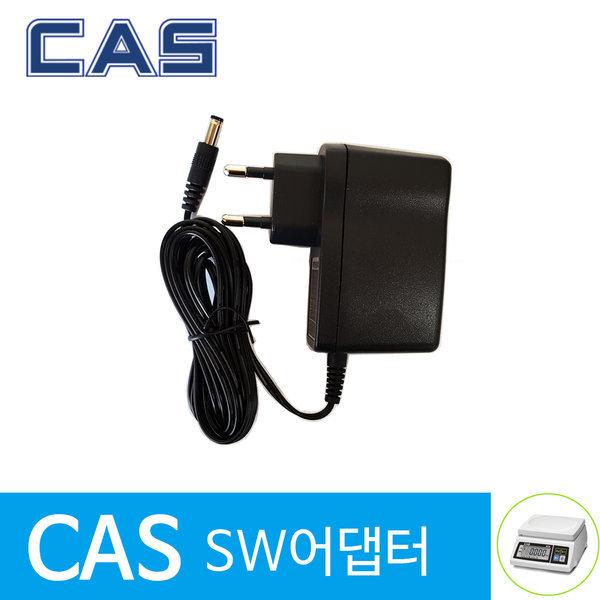 카스전자저울 SW-1카스정품 어댑터 상품이미지