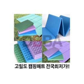 디비바기능성캠핑매트/돗자리/고밀도/접이식