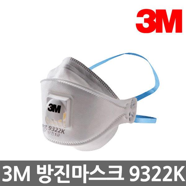 3M마스크 1급 방진마스크  9322K (1BOX 10EA) 상품이미지
