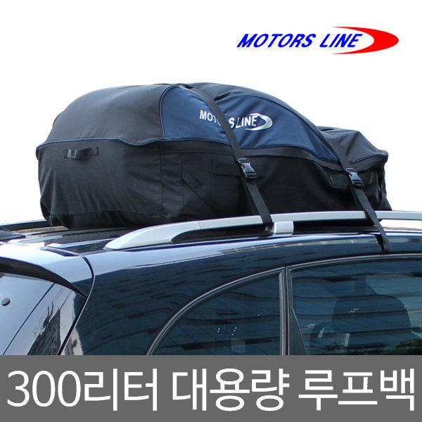 자동차 300L 루프백/루프/박스/차량용/캠핑/캐리어/랙 상품이미지
