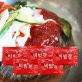 10인분/옥천냉면/비빔장/육수/선택/무료배송