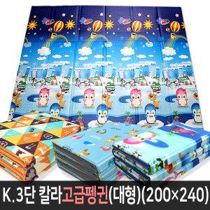 특수코팅(초대형 캠핑매트)돗자리/텐트/야외전용