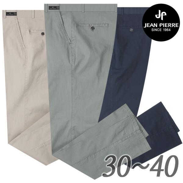 남성골프바지 스판 골프웨어 기능성 빅사이즈w027 상품이미지