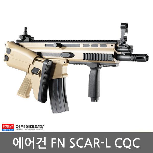 FN SCAR-LCQC에어건 전동건 장난감총BB탄총 비비탄총 상품이미지