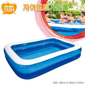 자이언트 가든풀(305cm)/물풀/볼풀/풀장