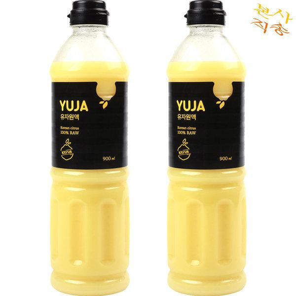 햇 유자원액(냉동) 2병x900ml/무농약유자/고흥 유자액 상품이미지