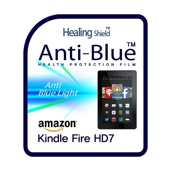 아마존 킨들 파이어 HD7 안티블루 액정보호필름 1매 상품이미지
