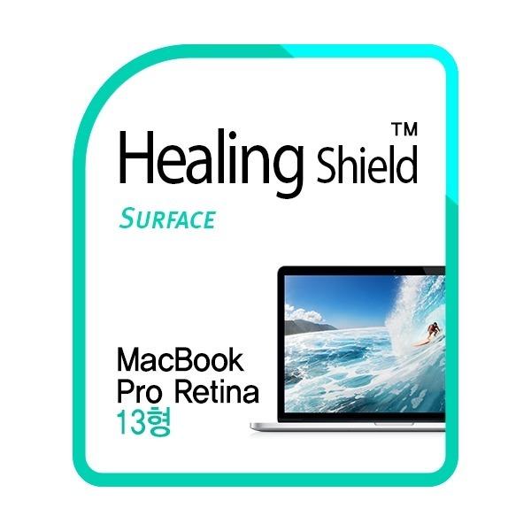 애플 맥북 프로 레티나13형 2015년 외부보호필름 세트 상품이미지