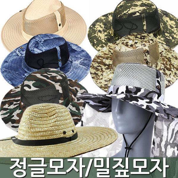 정글모자/밀짚/사파리/등산모자/여름/모자/자외선차단 상품이미지