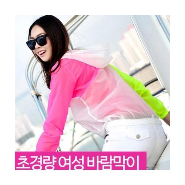 G여성 자외선차단바람막이 해변 스포츠의류 여성후드 상품이미지