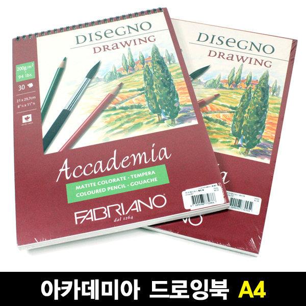 아카데미아 드로잉북 200g A4 30매 AC05 상품이미지