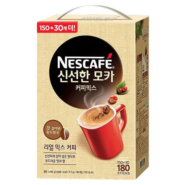 New 네스카페 신선한 모카 커피믹스 180T 상품이미지