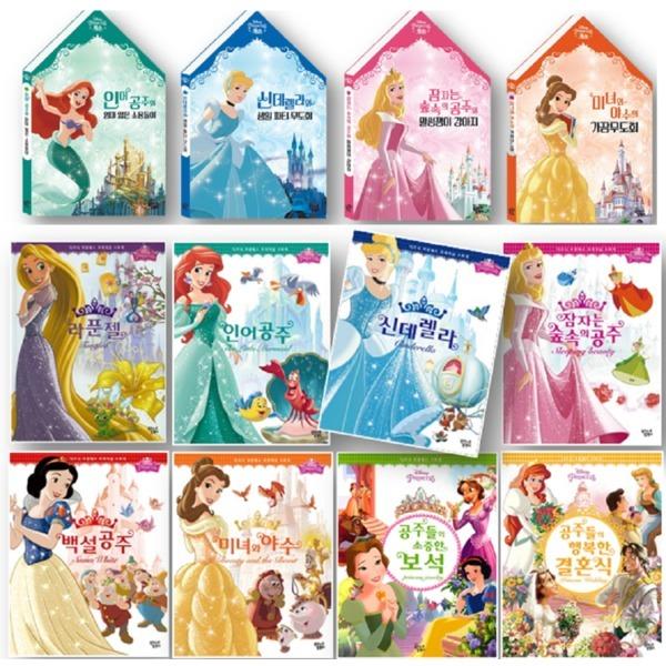 (선택)(전8권) 디즈니 프린세스 오리지널 스토리북 인어공주 라푼젤 신데렐라 백설공주 잠자는숲속 상품이미지